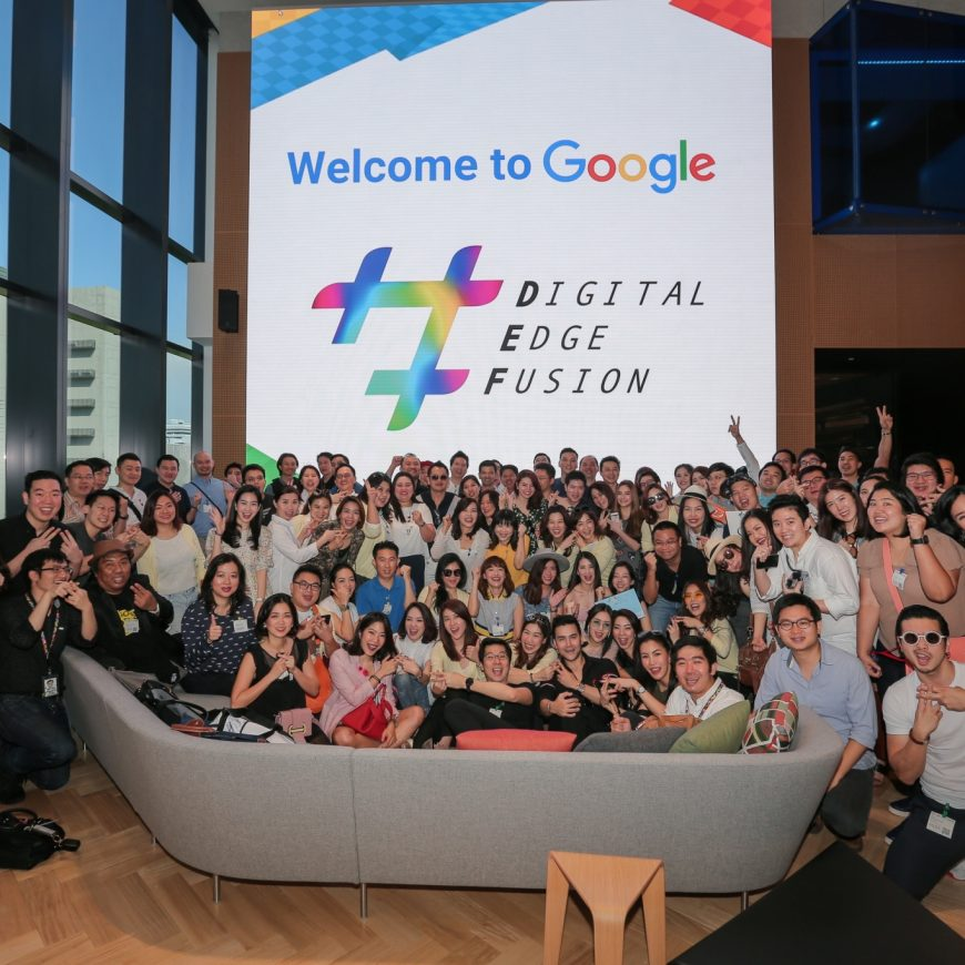 Visit Google Office DEF#1