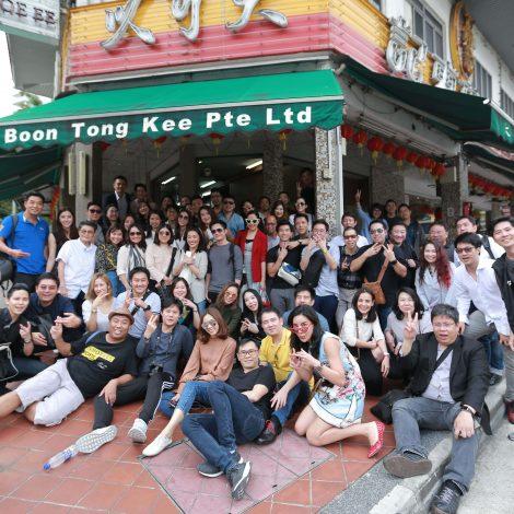 DEF#2 Site visit (Singapo)